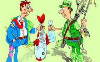 Анекдоты про рыбаков