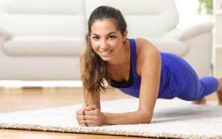 Планка упражнение для похудения: как делать, отзывы и результаты