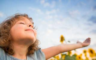 Психоэмоциональное развитие ребенка