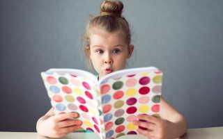 Как научить ребенка концентрировать внимание