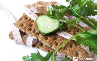 Хлебцы для похудения: какие выбрать и как правильно есть
