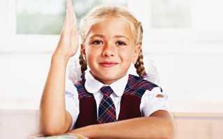Особенности развития детей 6-7 лет
