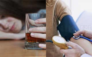 Эффералган и алкоголь почему помогает утром последствия применения при похмелье