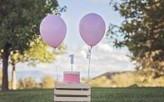 Поздравить ребенка с днём рождения