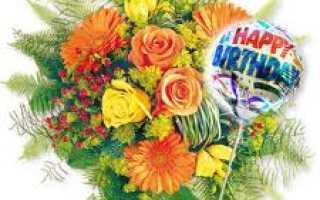 СМС поздравления с Днём рождения прикольные