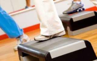 Степ аэробика для похудения в домашних условиях