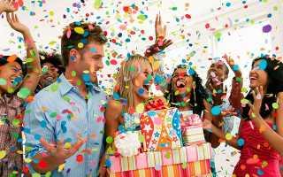 Поздравления с днем рождения прикольные короткие