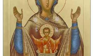 Какие молитвы от алкоголизма дочери читать матери: молитва от пьянства дочери