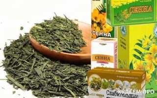 Применение листьев сенны для похудения и как сенна действует на процесс похудения