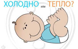 Почему у ребенка холодные руки и ноги: причины и рекомендации