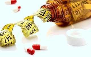 Таблетки от ожирения: средства для похудения, действие лекарств для снижения веса