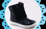 Какую обувь купить на зиму годовалому малышу и с каким запасом нужно брать зимнюю обувь для ребёнка