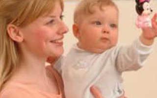 Занятия с детьми 7 месяцев