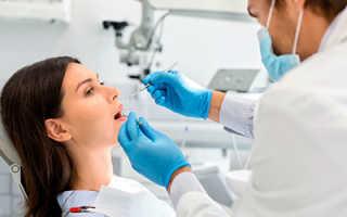 Пломбирование зубных каналов