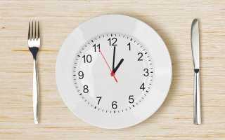 Интервальное голодание для похудения: методы и польза