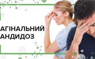 Как проявляется молочника у мужчин и женщин