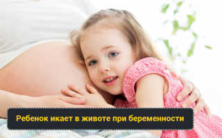 Почему малыш часто икает в утробе матери и правда ли, что ребенок может икать в утробе матери