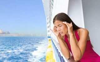 Укачивание – морская болезнь