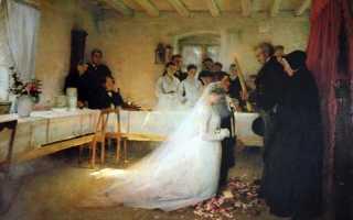 Какой иконой благословлять сына перед свадьбой — традиции благословения