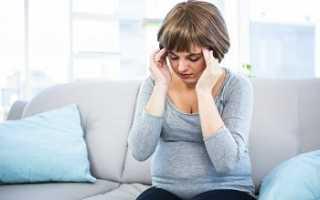 Головная боль при беременности в 1 2 и 3 триместре