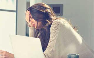Синдром эмоционального выгорания (burnout)