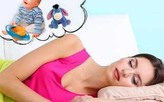 Видеть во сне младенца и на руках держать — к чему снится: толкование сновидения по соннику