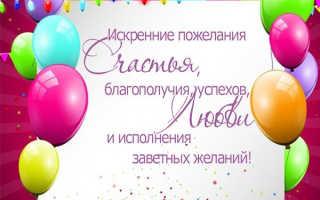 Прикольные поздравления с днем рождения Никите