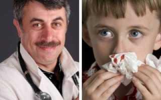Носовое кровотечение у детей и взрослых