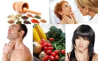 Диета при заболевании щитовидной железы