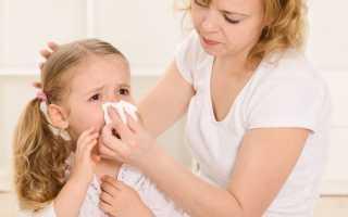 Почему у ребенка кровь из носа причина и что делать — как оказать первую помощь