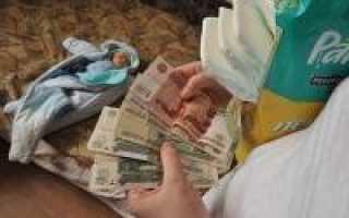 Какие положены выплаты при рождении первого ребенка, размер и кому полагается