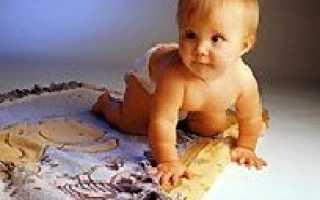 Ребенок в 10 месяцев