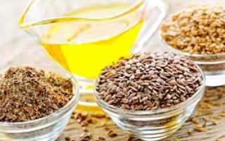 Семена льна для похудения — как правильно принимать