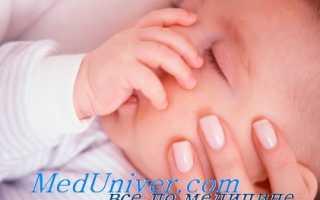 Хронический гепатит у детей