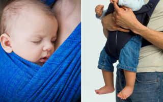 В чем можно носить грудничка на себе: подбираем оптимальный тип слинга для современной мамы