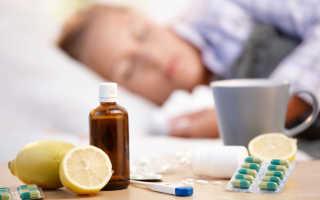 Простуда у детей взрослых и беременных женщин