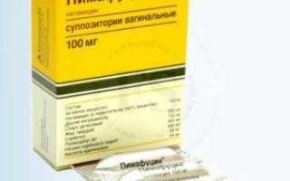Пимафуцин и алкоголь