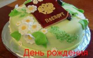 Поздравления с днем рождения 14 лет мальчику