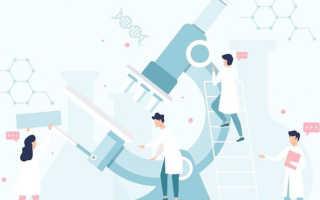Вспомогательные репродуктивные технологии (врт)