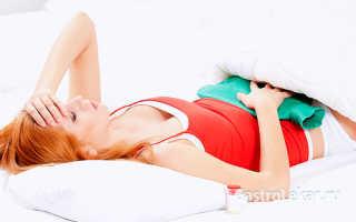 Что делать при обострении гастродуоденита