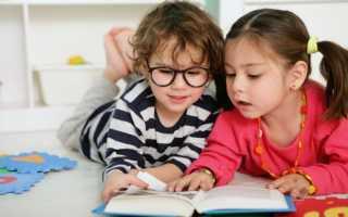 Советы родителям детей 4-5 лет