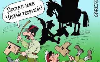 Анекдоты про василия ивановича