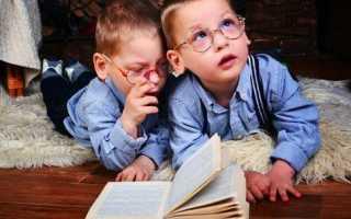 Психолого педагогическая характеристика детей с дцп