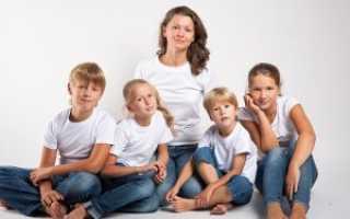 Какие выплаты при рождении 4 ребенка или что дают за четвертого ребенка многодетным родителям: перечень положенных пособий и льгот