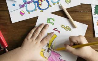 Воспитание и развитие
