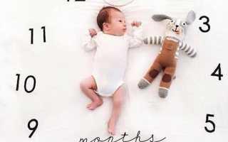 Ребенок в 4 недели