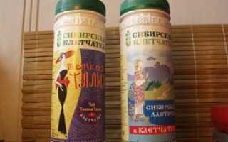 Сибирская клетчатка для похудения и польза для человеческого организма