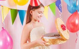 Что можно подарить дочке на 10 лет: выбираем идеальный подарок