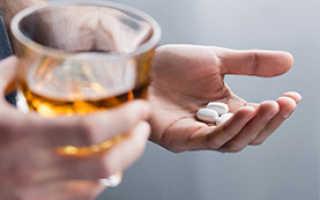 Можно ли совмещать мидокалм и алкоголь