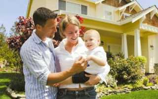 Какие документы нужны чтобы прописать ребенка и куда обращаться